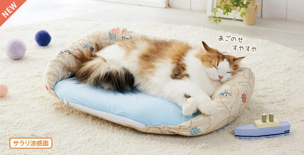 涼眠リバーシブルベッド