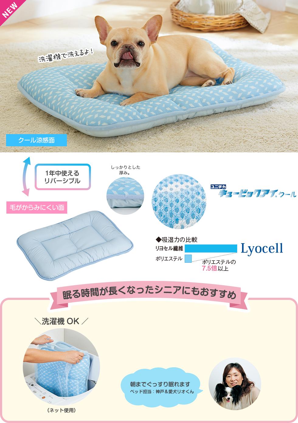 抜群のムレにくさ。一晩中サラサラの日本製ベッド。