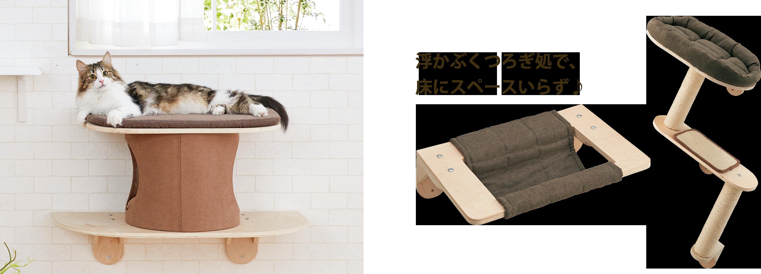 ペピイ初!木製の壁掛けタイプも登場。