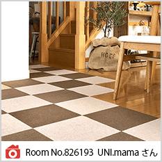Room No.826193 UNI.mamaさん