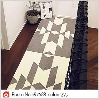 Room No.597583 colonさん