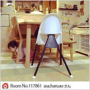 Room No.117861 asa.haruaoさん