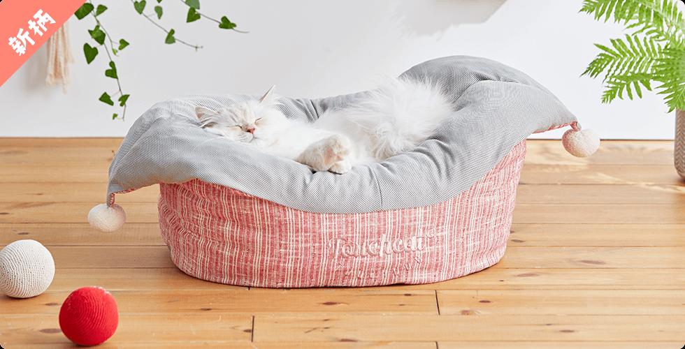 ふんわりカーブで大ヒット。にゃんこが集まる魅惑の寝心地。