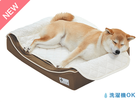 消臭達人・極 ベッドパッドあごのせ付