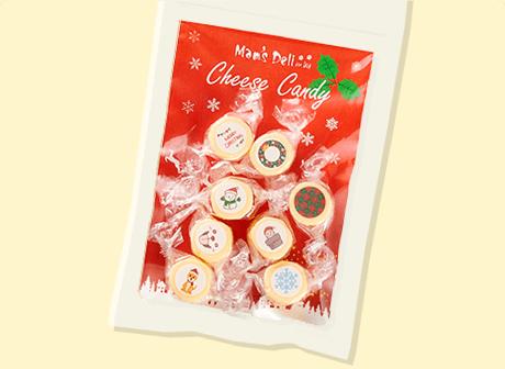 クリスマス チーズキャンディー