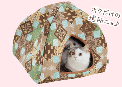隠れて眠れるドーム型