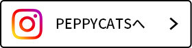 PEPPYCATSへ