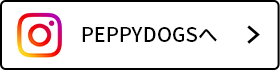 PEPPYDOGSへ