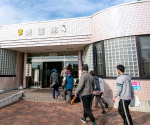 栃木県動物愛護指導センター