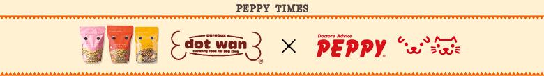 PEPPY TIMES dot wan×PEPPY