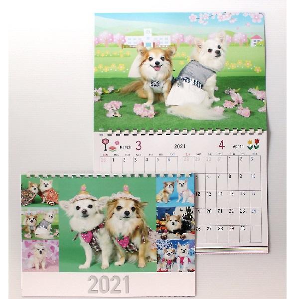 写真で作る うちの子カレンダー2021