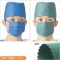 手術帽子・マスク(各2枚組)