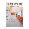 MY VET HOSPITAL