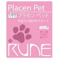 Placen Pet(プラセン ペット)