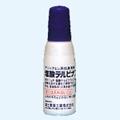 ◆テルビナフィン塩酸塩液外用液「F」