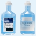 ◆生理食塩液「マイラン」(旧名称:生食MP)