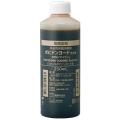 ◆ポビドンヨード外用液「マイラン」(旧名称:ネグミン液)