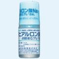 ◆ヒアルロン酸Na点眼液「杏林」(旧名称:ヒアール点眼液)