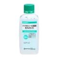 ◆イソプロパノール消毒液「ヨシダ」