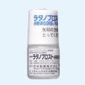 ◆ラタノプロスト点眼液「杏林」