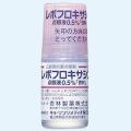 ◆レボフロキサシン点眼液「杏林」
