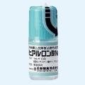 ◆ヒアルロン酸Na点眼液「日新」