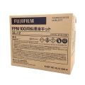 富士フイルム 自動現像機用薬品