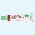 ◆ゲンタシン軟膏