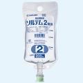 ◆ソルデム2輸液