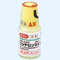 ◆点眼・点鼻用リンデロンA液