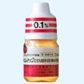 ◆ビジュアリン眼科耳鼻科用液0.1%