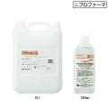 ◆クロルヘキシジングルコン酸塩消毒用液「NP」(旧名称:オールカットEW液0.5%)