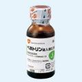 ◆ベネトリン吸入液0.5%
