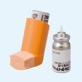 ◆フルタイドエアゾール吸入用