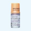◆ファルキサシン点眼液(富士フイルムファーマ)