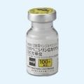 ◆注射用ペニシリンGカリウム