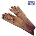 コンフォームMK-II 手術用ゴム手袋