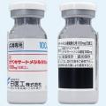 ◆ガベキサートメシル酸塩静注用「日医工」(旧名称:注射用プロビトール)