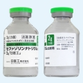 ◆セファゾリンナトリウム注射用「日医工」(旧名称:ラセナゾリン)