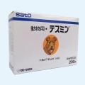 ◆動物用テスミン