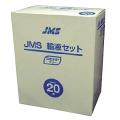JMS 輸液セット(DEHPフリー)