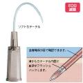 テルモ留置針 サーフローF&F(ソフトタイプ)