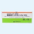 ◆動物用マイシリンゾル「KS」