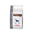 ロイヤルカナン 犬用 消化器サポート(高栄養)