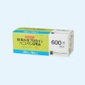 ◆懸濁水性プロカインペニシリンG