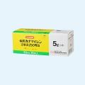 ◆硫酸カナマイシン注射液250明治