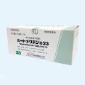 ◆ハートメクチン錠