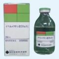 ◆イベルメクチン注「タムラ」