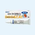 ◆動物用マイコクロリン眼軟膏