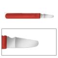 BBエースクラップ トリミングナイフ